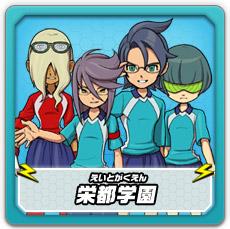 http://www.inazuma.jp/go/img/character/btn_chara_03_off.jpg
