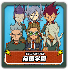 http://www.inazuma.jp/go/img/character/btn_chara_06_off.jpg